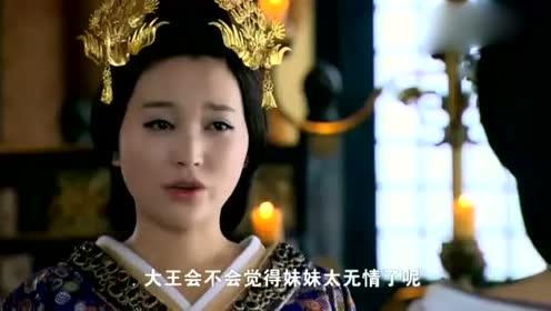 娘娘去看望新宠的王妃,不料新王妃如此美若天仙,娘娘自惭形秽