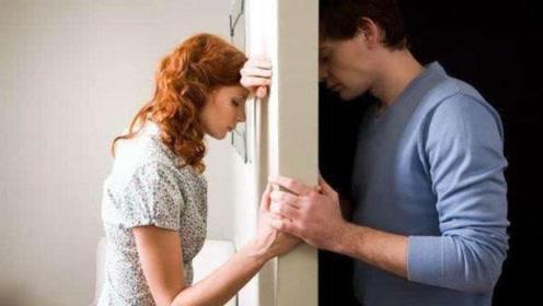 想离婚可不容易!只要出现这3种情况,民政局才不给你办理!