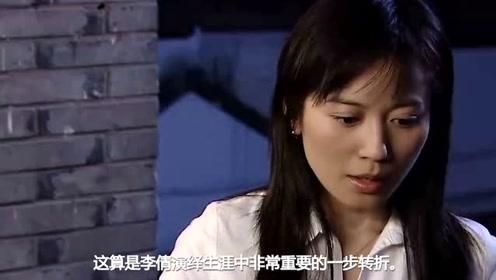 黄轩唯一承认的前任,16岁为给父亲治病出道,出道17年就是不火