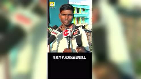 印度男子疑因手机充电爆炸身亡,拿着手机刷视频到深夜