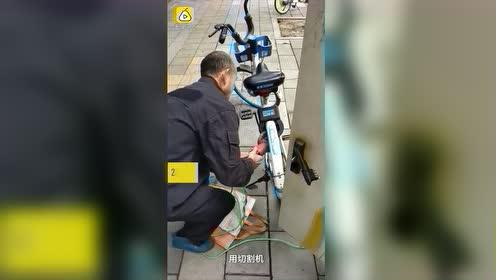 男子带电锯街头切割共享单车,被抓后求饶:第一次干,有急事
