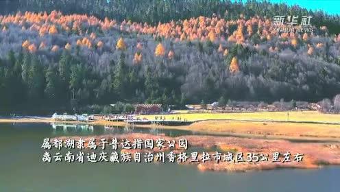 属都湖的初冬