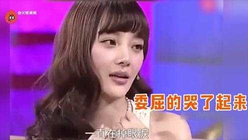 不容易!李小璐自曝因父母才接受贾乃亮,7年婚姻终成一场梦