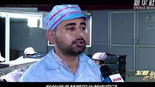 2019年11月14日 最新播报