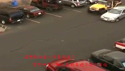 司机等了半天,不料停车位突然被抢,紧接着他的举动让人看傻眼