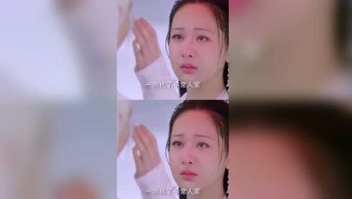 来自杨紫的炸裂演技!简直不要太赞了,网友看她流泪,我心碎了