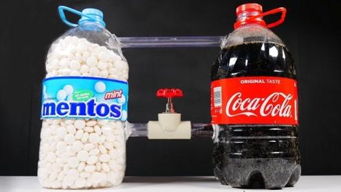 当一瓶可乐遇到一罐曼妥思,接下来才是好戏的开场,你觉察到了吗?