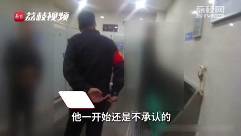 为求刺激,29岁小伙频繁在男厕偷拍