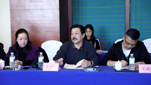 电视剧《希望的大地》研评会在京召开   叙述构架获好评