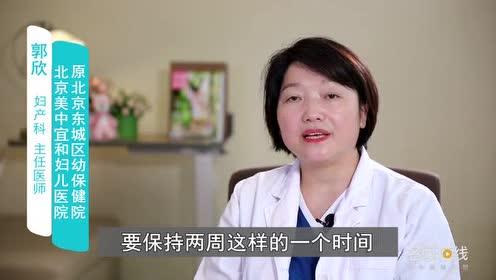 宫腹腔镜术后多久能性生活
