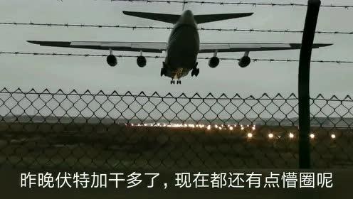 俄罗斯飞行员又现神操作,前轮先接地