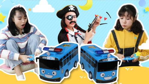 海盗玩具屋大促销 淘淘小奇获得同款太友警车 举行障碍物pk赛 玩具故事