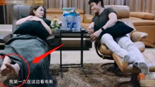 陈乔恩去男伴家做客,全程光脚走动,镜头扫过脚底时抢镜了!