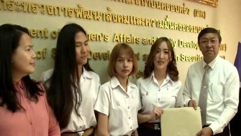 泰国最高学府朱拉隆功大学解除禁令,允许人妖穿女校服