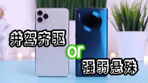 华为还是输给了苹果,双11最终战报出炉,iPhone11夺得销量冠军!