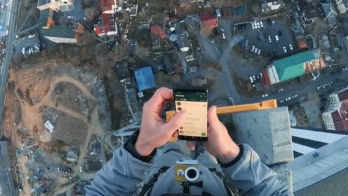 俄男子韩国40楼跳伞或遭3年监禁,曾挑战中国最高楼被拘10天