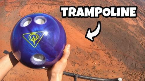 将保龄球从1000英尺扔下,蹦蹦床会完好无损吗?一起来见识下!