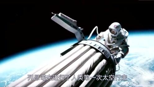 人类第一次天空行走,这是宇宙探索的里程碑!