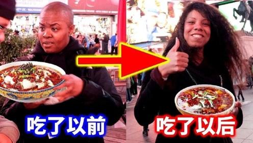 纽约路人首次品尝中国水煮鱼,虽然看上去很害怕,但吃起来真香