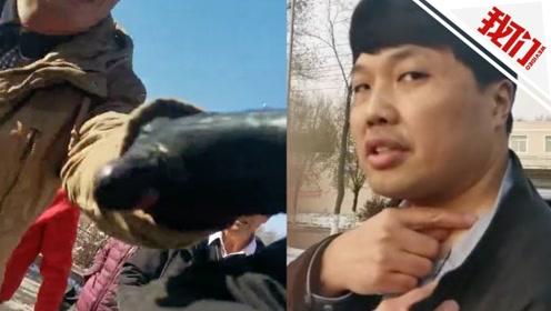 辽宁残疾按摩师辩护律师庭审后遭被害人家属围攻:北京你回不去了