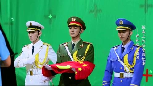 杜江,朱一龙拍香港回归幕后花絮,表情严肃练习正步,生怕出错!