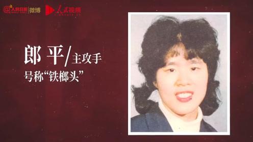人民网曝光珍贵影像资料 38年前的今天 中国女排首夺世界冠军