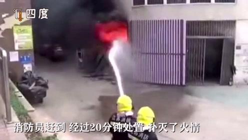 惊险!煤气灶打不着火 老人使用打火机引发爆燃