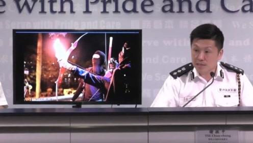 """香港警方:暴力如""""癌细胞""""在大学蔓延 暴徒行为更靠近恐怖主义"""