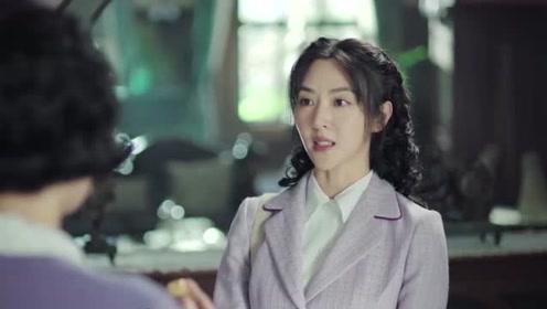 奔腾年代:冯仕高死去的哥哥,竟是常汉坤的初恋情人