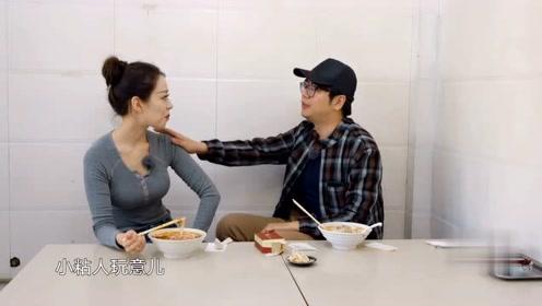 """吉娜录节目""""逼""""郎朗吃饭?得知真实原因,郎朗简直太幸福!"""
