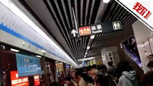 长沙地铁2号线故障全线列车延误 网友:大型迟到现场