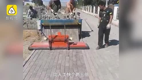 机器铺地砖似玩俄罗斯方块,工人不用弯腰效率快3倍