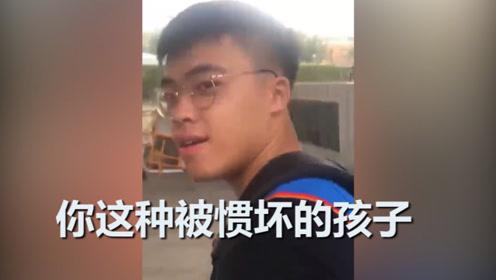 解气!香港暴徒被外国人痛骂:你在做什么?父母没教育你吗?