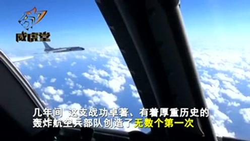 """光电视角看""""模范轰炸机大队""""轰6K穿云破雾:多个首次兑现铮铮誓言"""