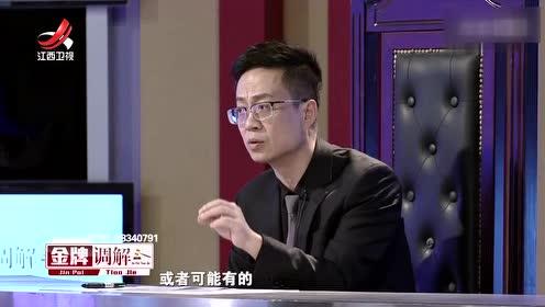 胡剑云老师给出建议:行为对等 不要小题大做