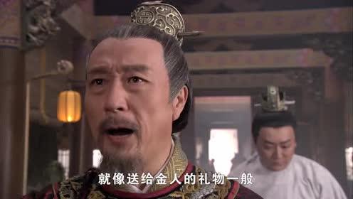 皇上丢了半壁江山!自身不找原因!竟拿大臣们说事