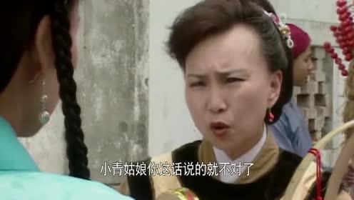 白素贞成第一美人!在街边购买天价化妆品!真是太黑心了!