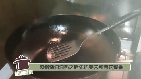 白菜炖豆腐先放白菜还是豆腐?很多家庭顺序错了,难怪不好吃
