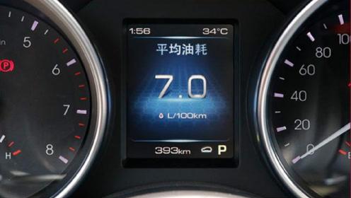 这4个日常开车习惯最费油,很多车主都有,难怪油耗比别人高