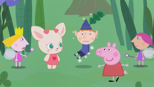 班班被莉莉用消失魔法变消失 小镇里所有的人都不记得班班了 玩具故事