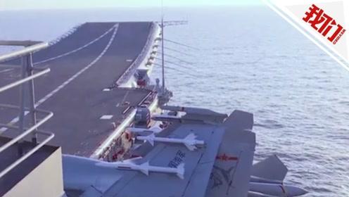 我国第二艘航母通过台湾海峡赴南海 发言人:不针对任何特定目标