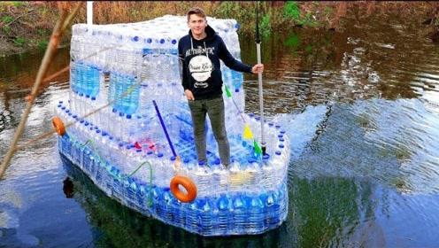 牛人用200个矿泉水瓶造船,尝试下水10秒钟后,结果让人意外!