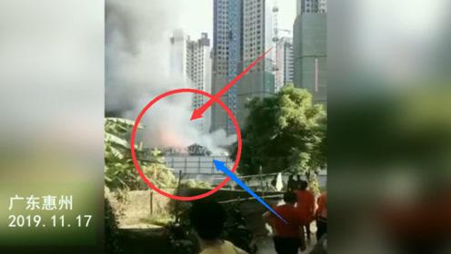突发!广东惠州惠阳区发生火灾 浓烟滚滚消防正在救援