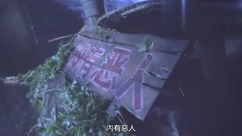 小飞侠:不愧是功夫父子,名不虚传,竟然睡觉都在练功!