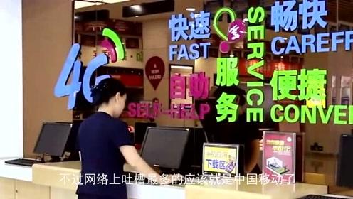 手机卡10年没换,升级成五星用户,能享受中国移动的什么待遇?