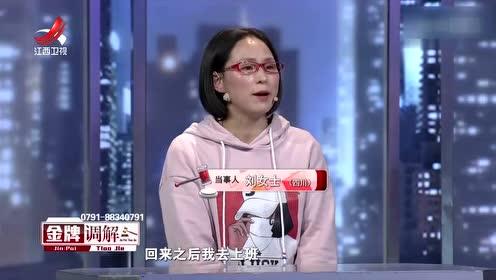 刘女士指出:在家里发现异常头发 再次怀疑丈夫出轨