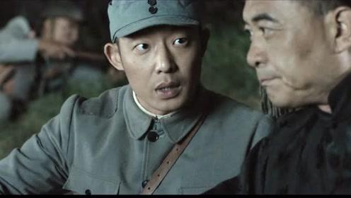 《河山》速看版第23集:姜雅真登报公开投敌 姜雅真向卫大河传递情报