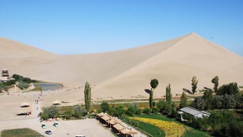 """全球第一个被""""干掉""""的沙漠,景色惊艳世界,网友:值得骄傲"""