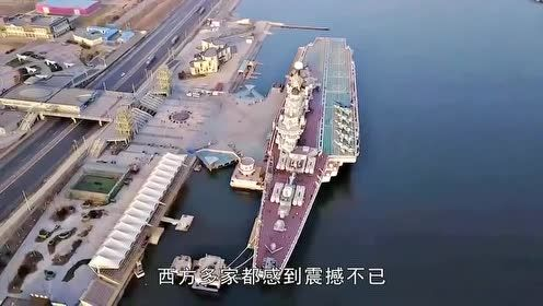 中国003航母即将完工,怒夺海上霸主之位,美竟瞒过了全世界