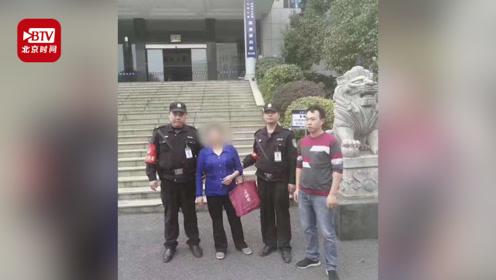 官方辟谣梅姨在湖南郴州落网:被抓女子已排除嫌疑
